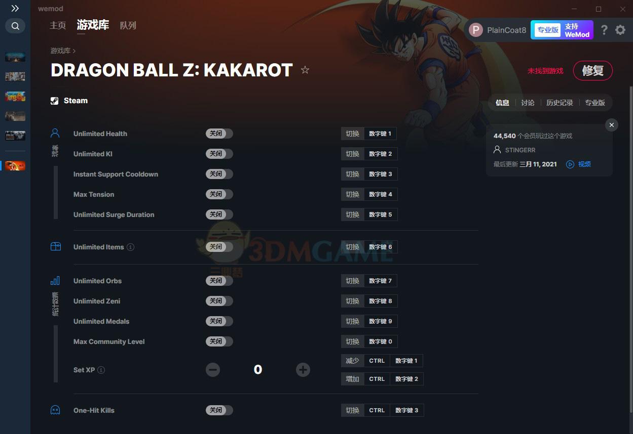 《龙珠Z:卡卡罗特》v1.50十二项修改器[MrAntiFun]