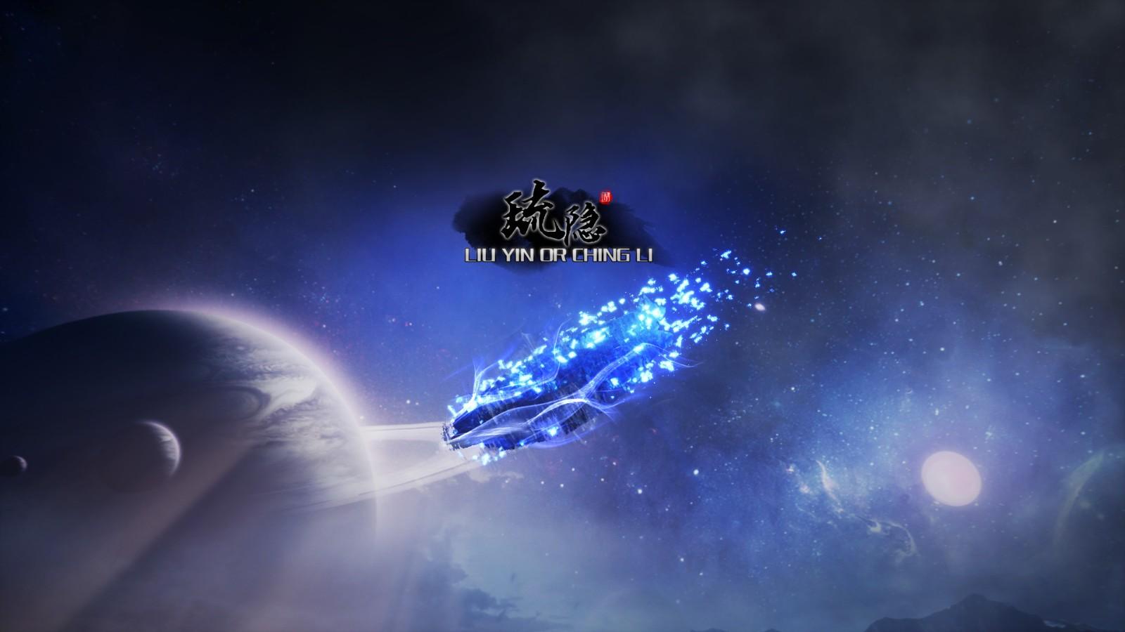 国产ARPG《琉隐》新预告片 驱妖师大战妖灵