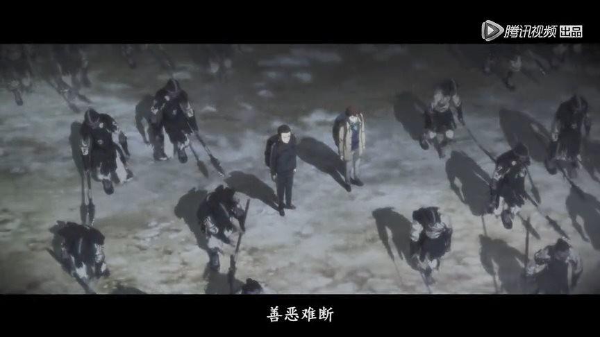 《盗墓笔记》首部动画档4月4日 讲述秦岭神树篇故事