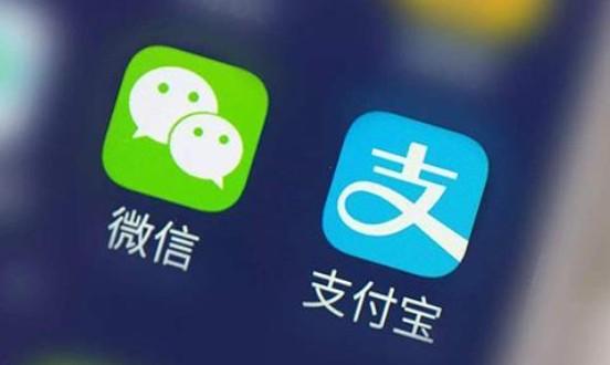 传淘宝特价版已注册微信小法式 上线后可用微信