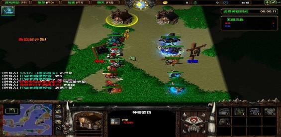 《英雄赛跑》v3.4.2正式版[war3地图]