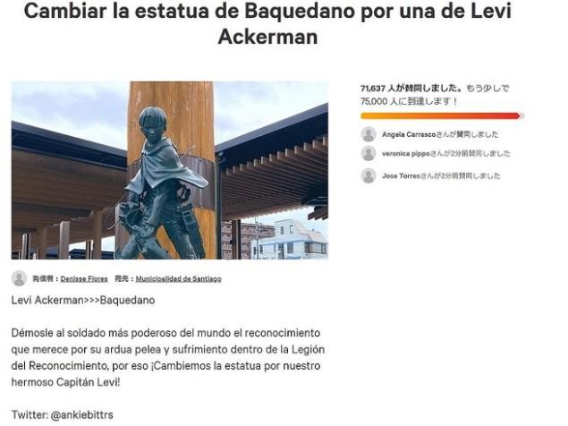 智利民族英雄铜像损坏 民众提议《进击的巨人》兵长接替