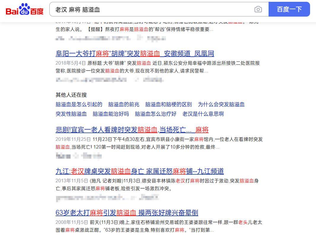 """在中国""""暗网"""",看1500万老哥如何从入门到入土"""