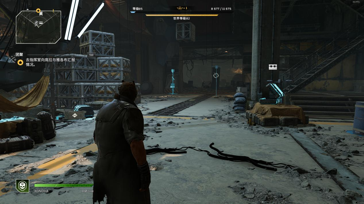《Outriders》试玩报告:装备驱动类射击游戏的未来在哪里?