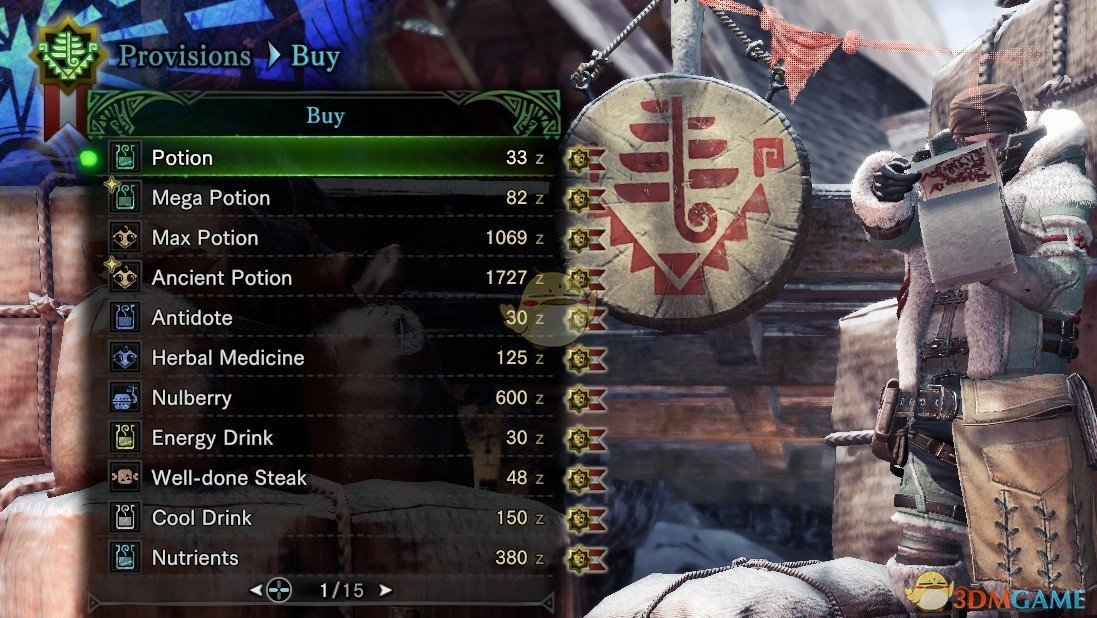 《怪物猎人:世界》所有物品商店MOD