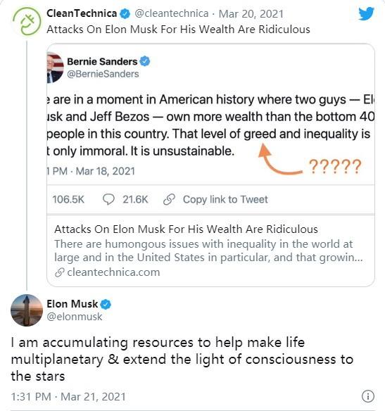 被指太富不道德,马斯克:我在用钱帮人类做大事