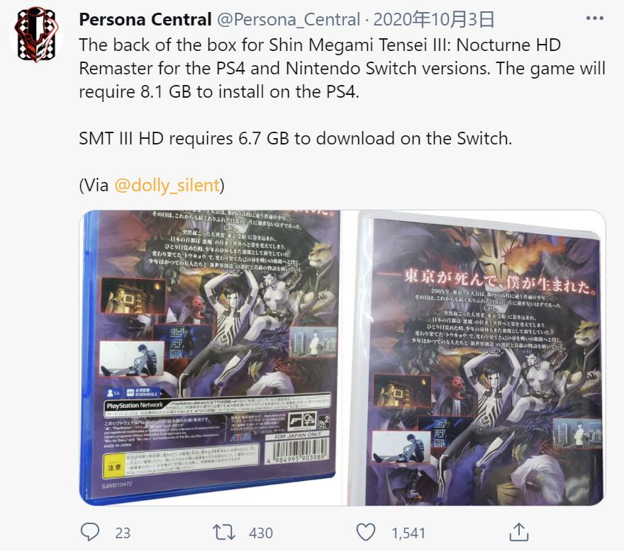 《真女神转生3HD重置版》容量曝光 PS4仅需8.1GB