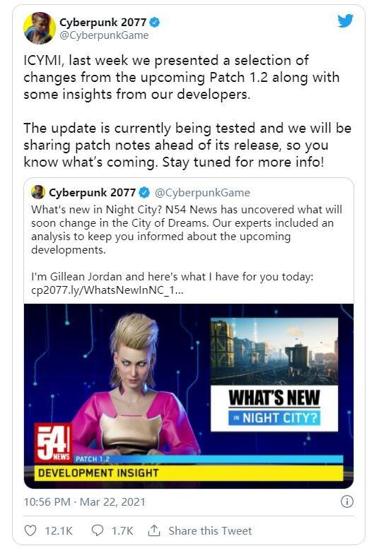 《賽博朋克2077》1.2版本更新目前正在測試中