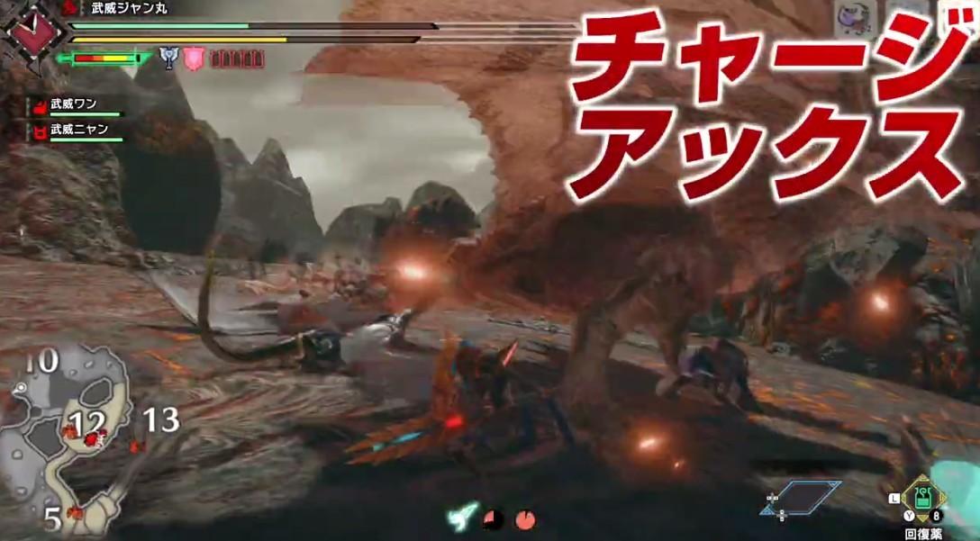 《怪物猎人:崛起》20分钟试玩 全14种武器演示