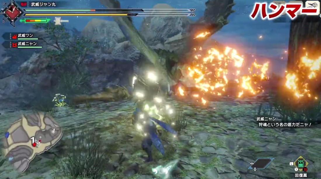 《魔物獵人:崛起》20分鐘試玩 全14種武器演示