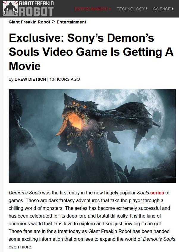 傳聞:索尼正計劃為《惡魔靈魂》開發大型電影項目
