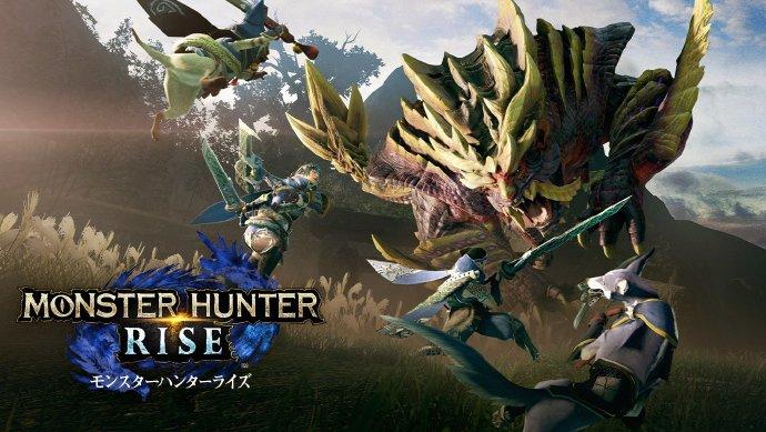 《怪物猎人:崛起》Fami通评分:38分荣登白金殿