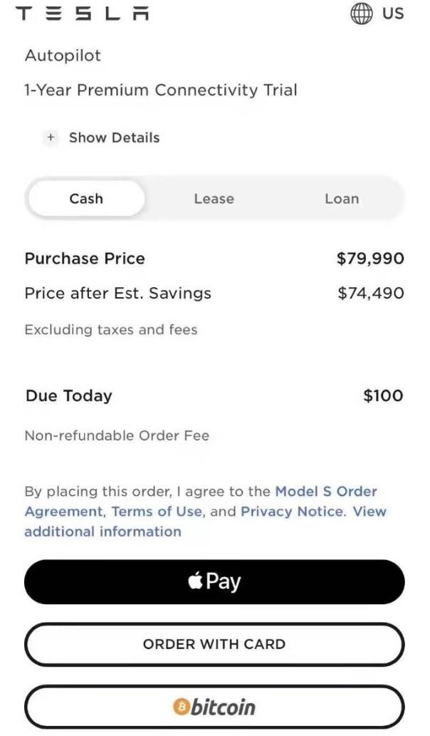 特斯拉官网上线比特币购车 目前对美国本土客户开放