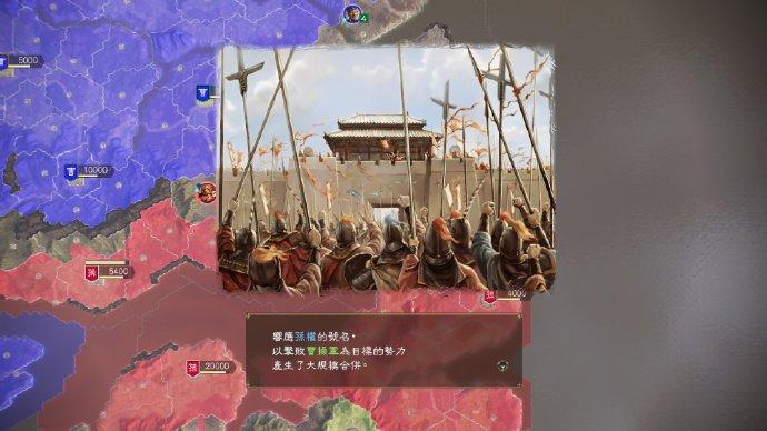 《三国志14 with威力加强版》大型更新上线 还有莱莎2联动DLC