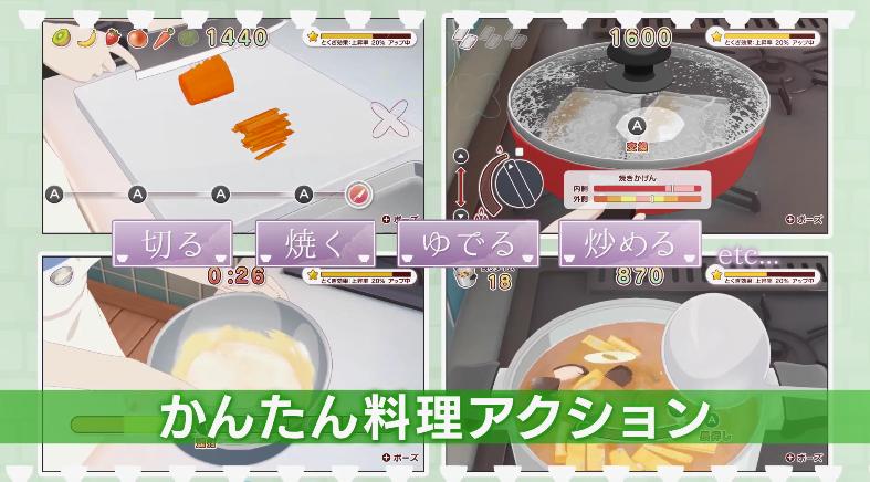 《每日 卫宫家今天的饭》4月28日登陆NS平台