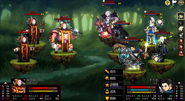 策略RPG《艾莉亚纪元战记》将于7月8日登录Switch 包含全DLC
