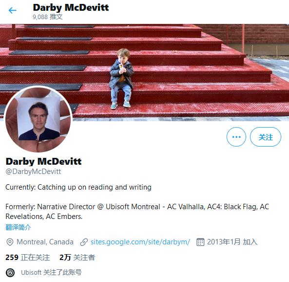 《刺客信条》叙事总监Darby McDevitt离职 曾参与《英灵殿》开发