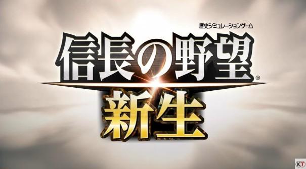 系列最新作《信长之野望 新生》公开 预定2021年内发售