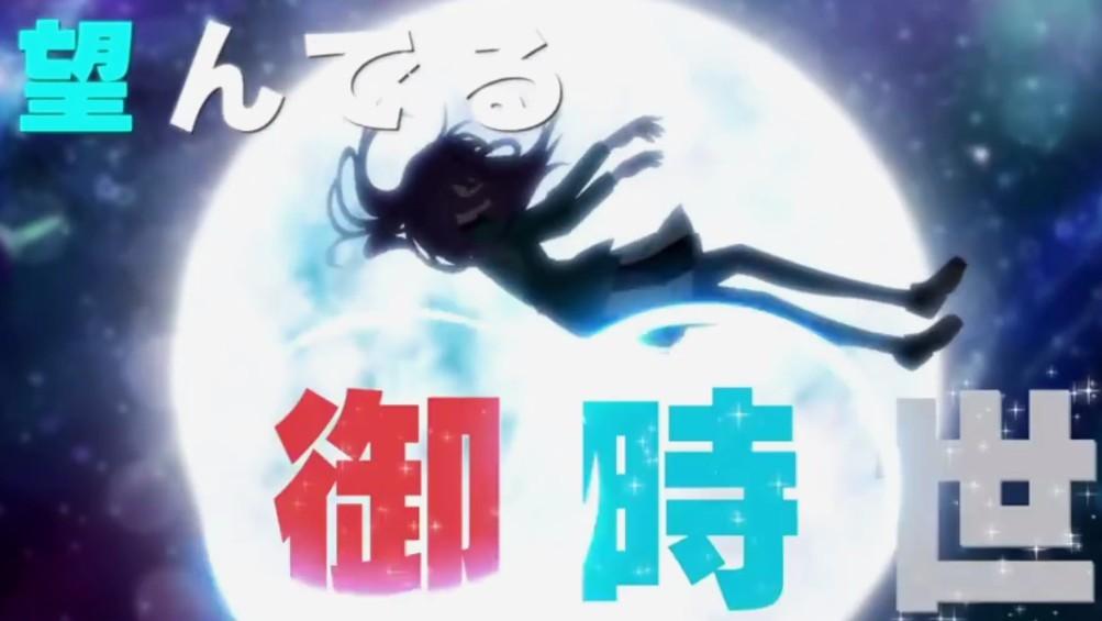 TV动画《美少年侦探团》最新预告  4.10日正式开播