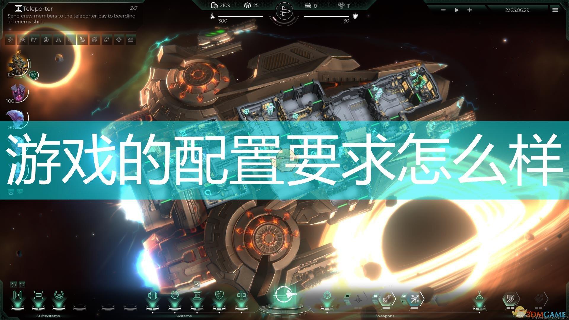 《叁琴座:星际冒险》游戏配置要求一览