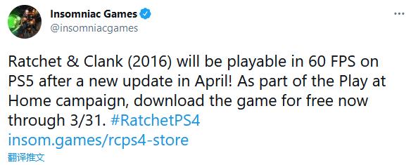 《瑞奇与叮当》4月推出新补丁 可在PS5上游玩、60fps