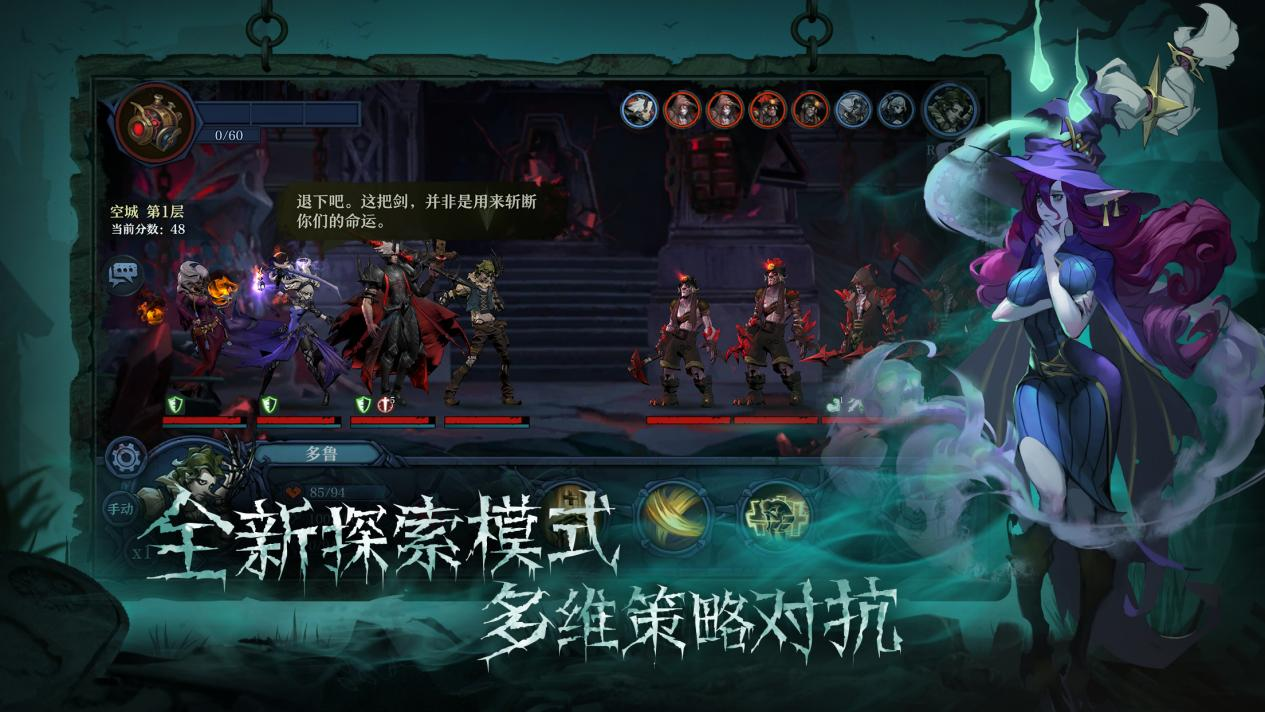 排兵尽人事,骰子听天命,在《旧日传说》中探索克苏鲁神话