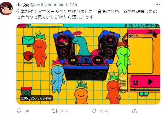 民间高手打造抽象派动画引热议 音画配合极致迷幻