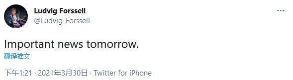 小岛工作室音频总监Ludvig Forssell发推:明日有重要消息
