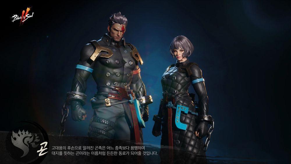 《剑灵2》全新预告片 三大种族初始角色公布
