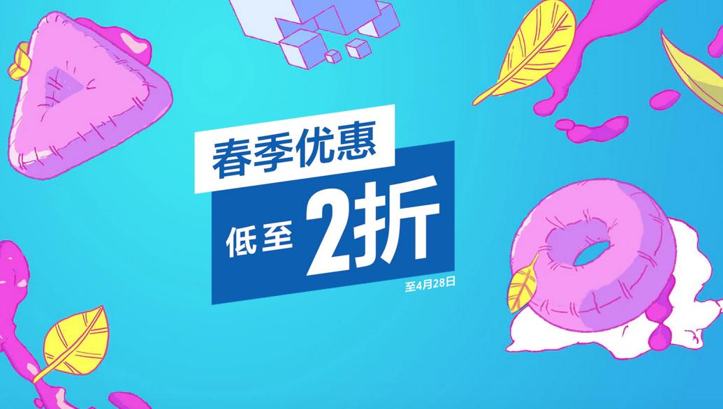 """PSN港服开启""""春季优惠"""":《莱莎2》8折优惠"""