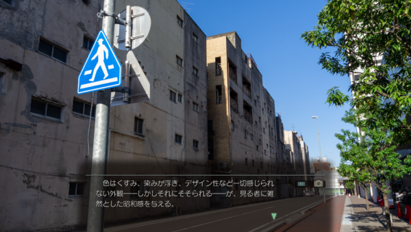 日本一《风雨来记4》玩法和新截图公布 7月上市
