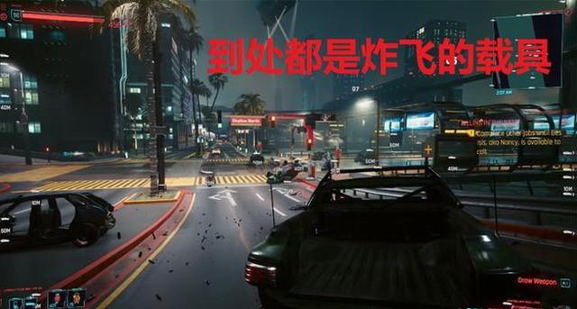 《赛博朋克2077》1.2版更新效果不尽如人意 新Bug出现