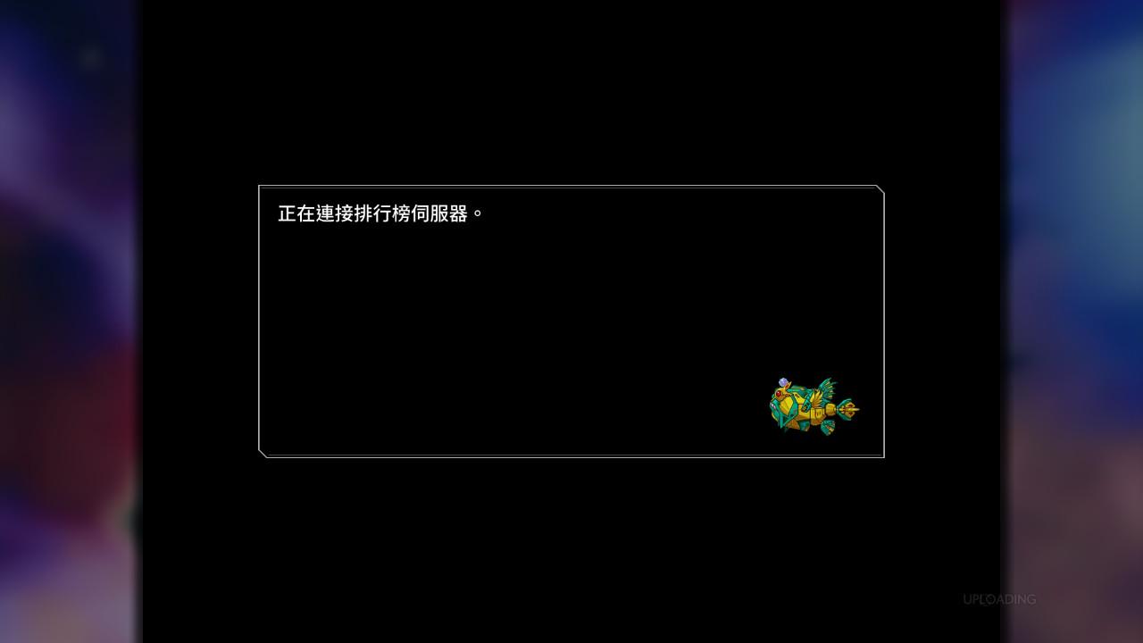 《太空战斗机:宇宙启示录》评测:只是移植而已