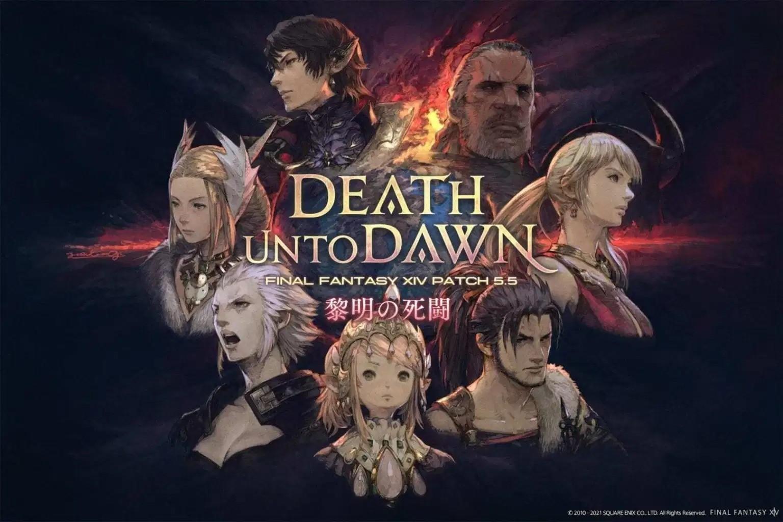 《最终幻想14》5.5版新预告片 全球注册玩家超2