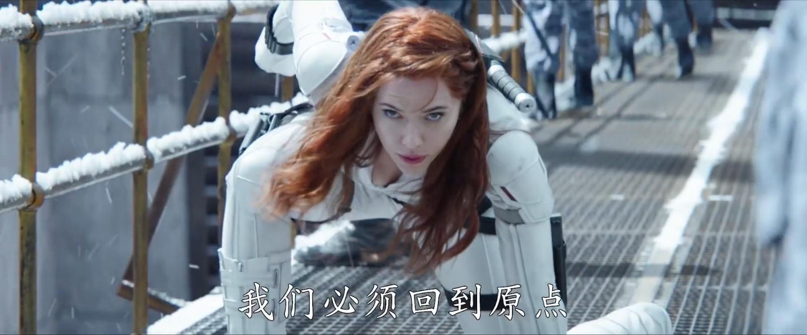 《黑寡妇》电影新中文版预告 7月9日北美上映