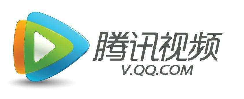 腾讯视频宣布涨价:一年会员253元
