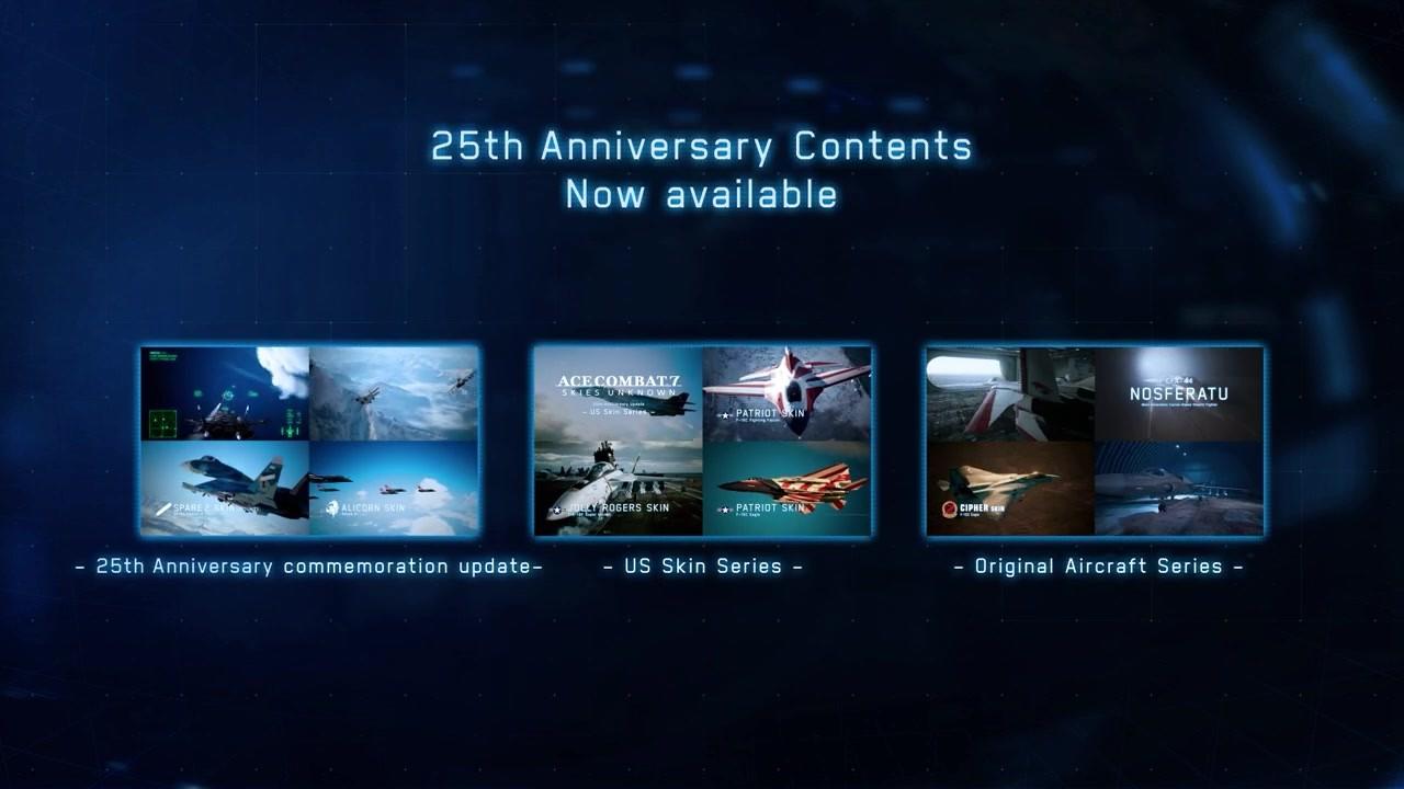 《皇牌空战7:未知空域》春季将推出25周年纪念DLC