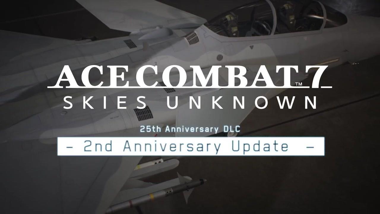 游戏新消息:皇牌空战7未知空域春季将推出25周年纪念DLC