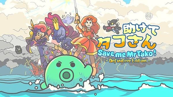 《救命章鱼先生:决定版》将于5月5日登陆NS/PC 更多信息将在稍后公布