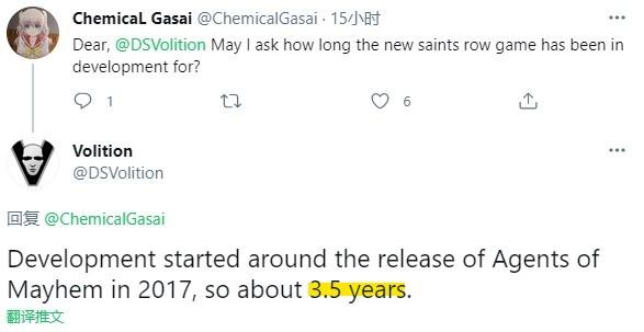 不知不觉中《黑道圣徒5》开发已超过三年半