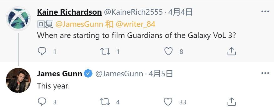 《银河护卫队3》电影确认今年开拍 勇度不会复活