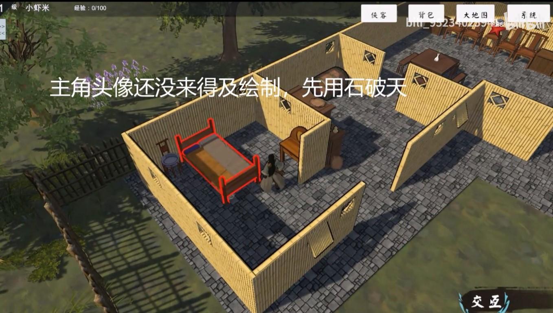 《金庸群侠传3D重制版》制作中 非盈利项目
