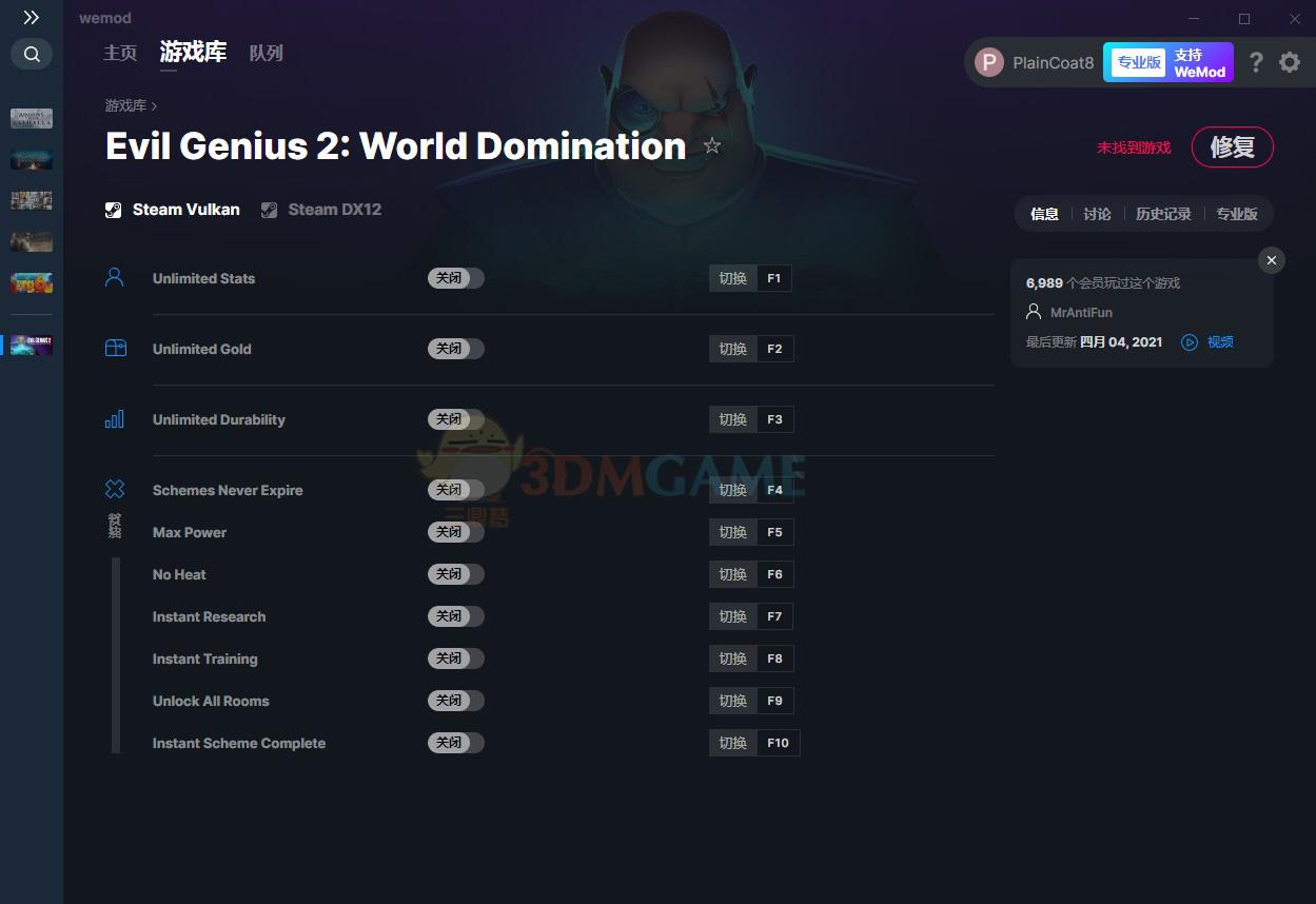 《邪恶天才2:世界统治》v2021.04.04十项修改器[MrAntiFun]