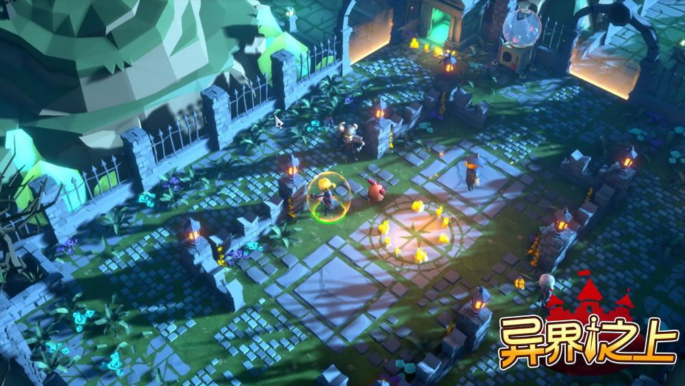 4月12日上线《异界之上》WeGame预售正式开启