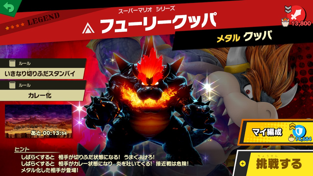 《任天堂大乱斗》将新增《超级马力欧3D世界》的新命魂