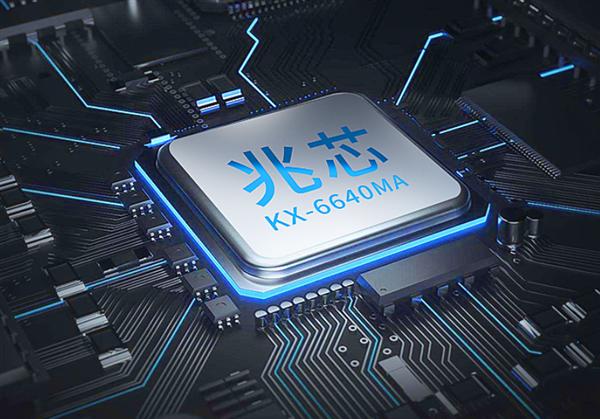 国产兆芯CPU+国产OS纯正国产PC开卖 售价2699元