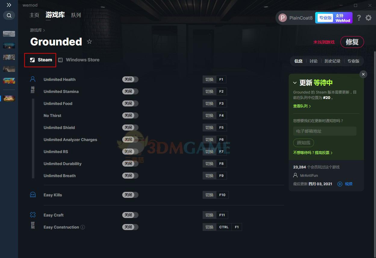 《Grounded》v0.8十二项修改器[MrAntiFun][Steam]