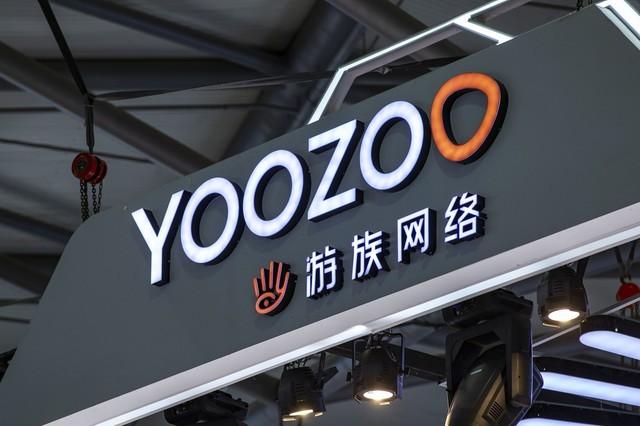 传B站寻求收购游族网络24%股份及总部办公楼 B站否认