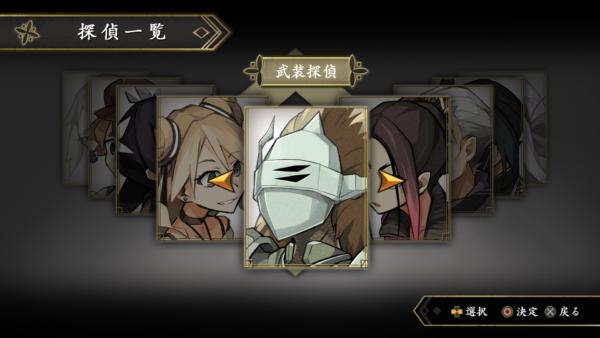 日本一《侦探扑灭》游戏新截图、更多游戏情报公布