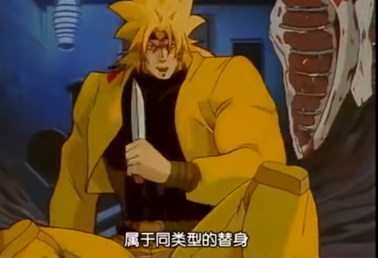 """这部打女拳的JOJO,能不能让""""JO小鬼""""闭嘴?"""